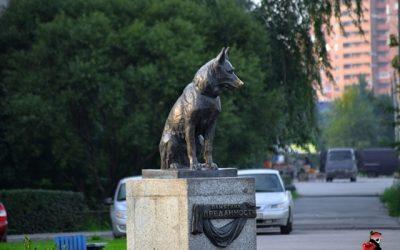 памятник Верности в Тольятти